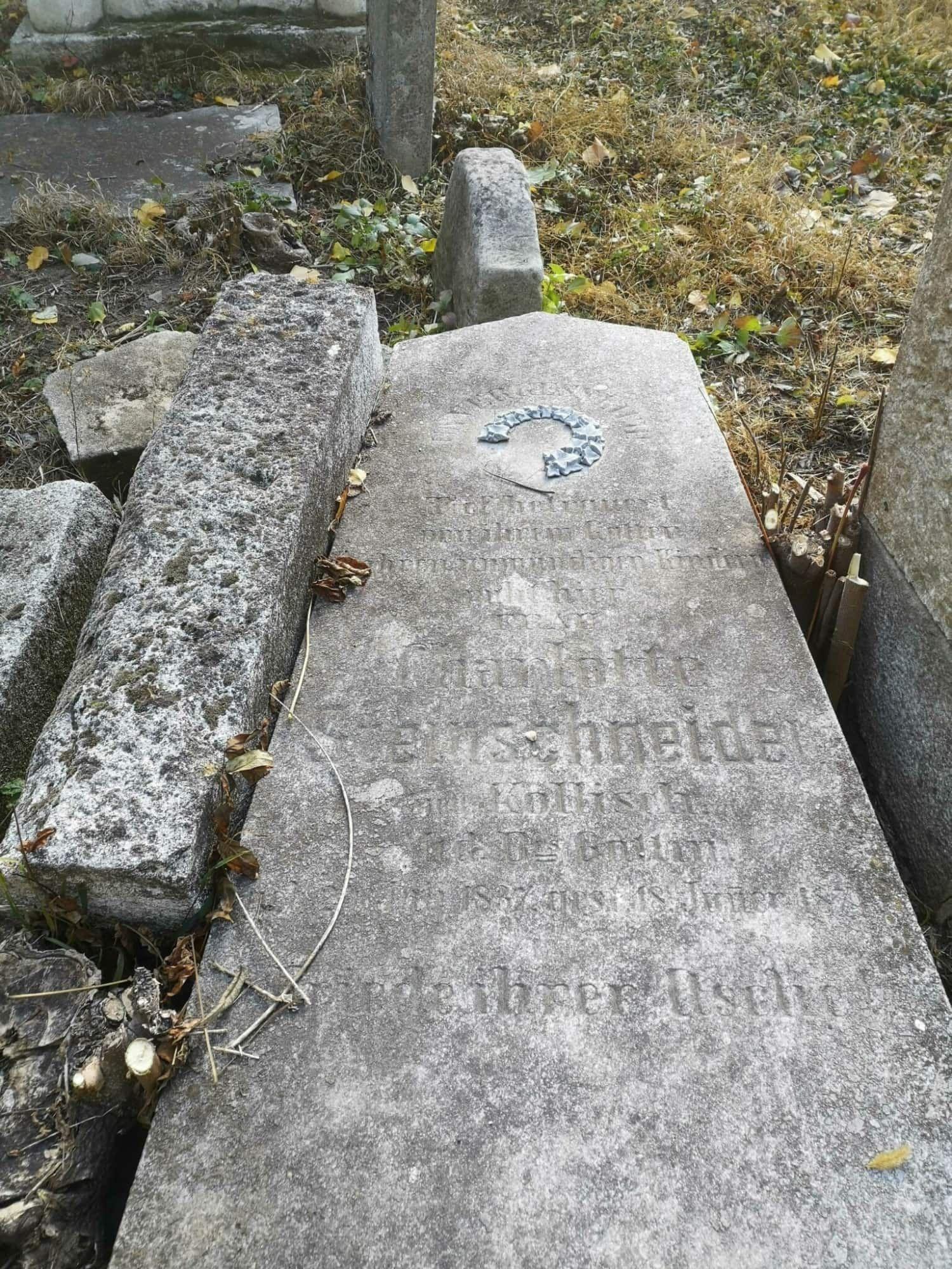 Jüdischer Friedhof Währing