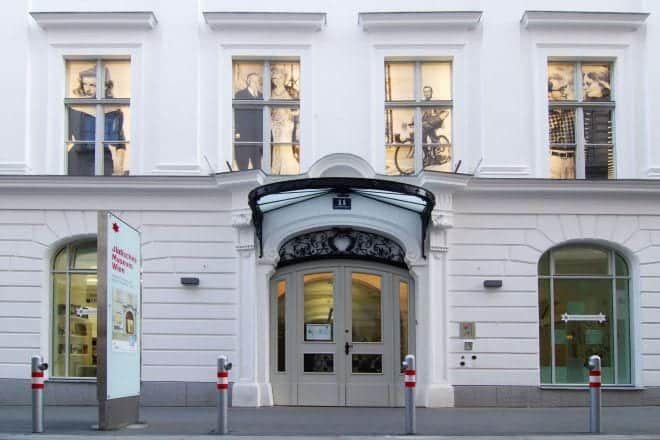 JMW Fassade quer© JMW_Sonja Bachmayer