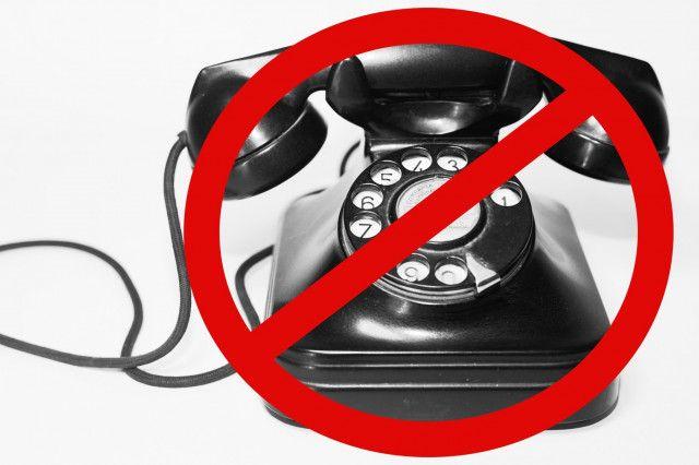 Wiener Linien Telefonierverbot